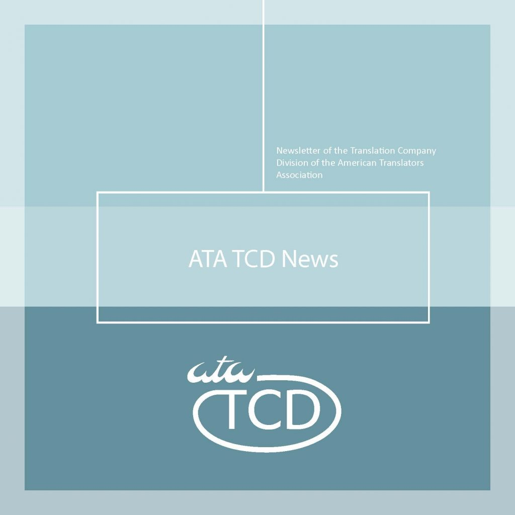 Cover of the ATA-TCD News Newsletter